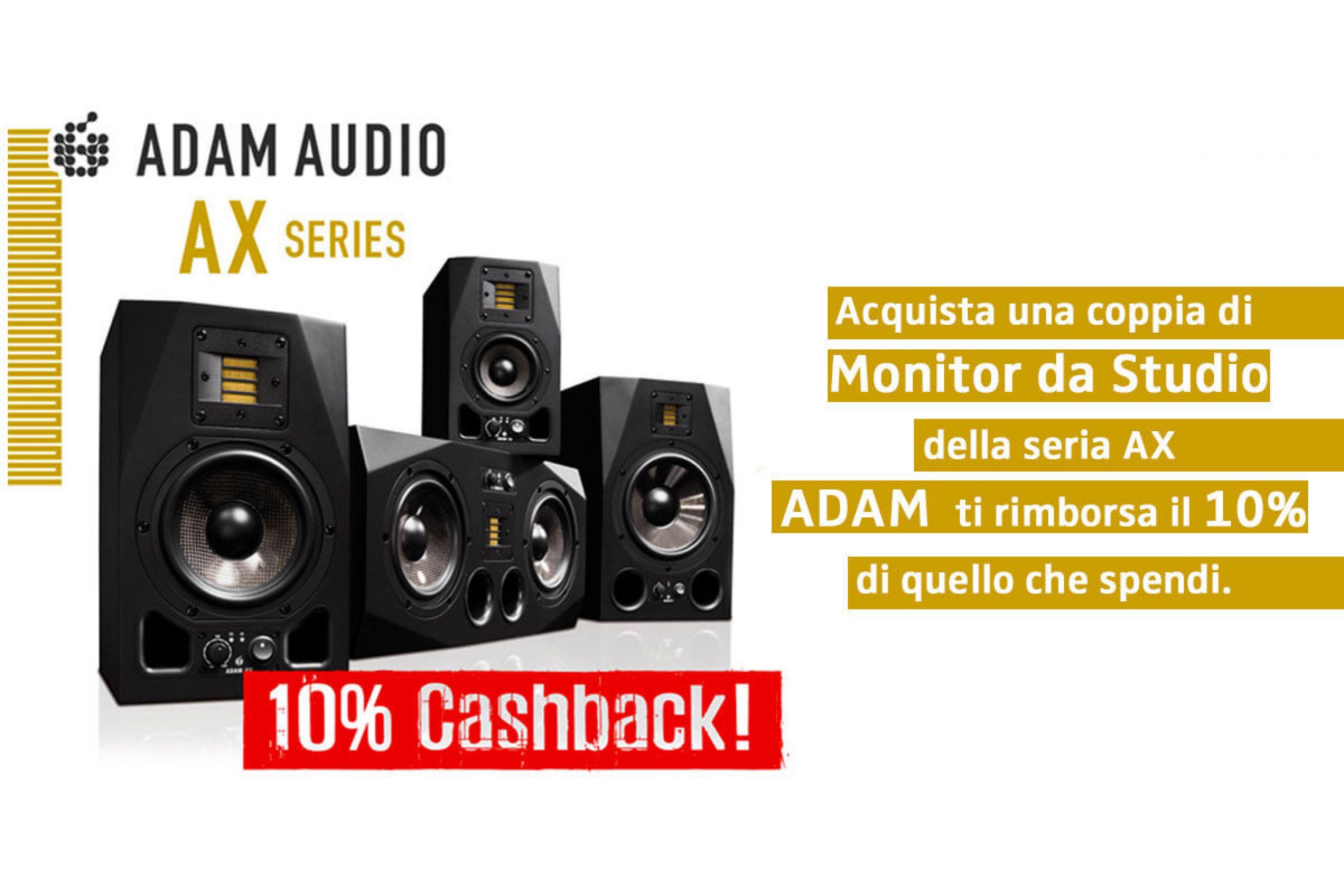 Adam Audio A3X, A5X, A7X, A8X, A77X