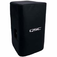 Qsc E15-cvr