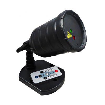 KARMA GLASER 150 - Laser da Giardino RG