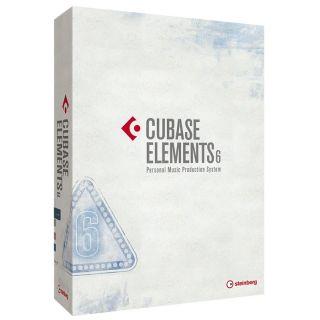 0-STEINBERG CUBASE ELEMENTS