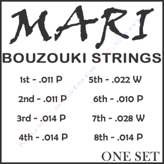 0-DANIEL MARI ONE SET - MUT